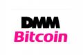 DMM Bitcoin (DMMビットコイン)